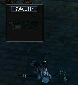 C3初日_c0005826_1952470.jpg