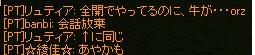 d0035829_1083644.jpg