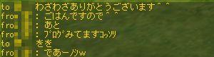 b0061543_10443076.jpg