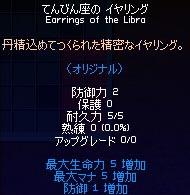 c0042449_1134316.jpg