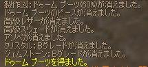 b0060355_2392318.jpg