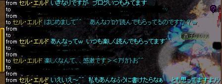 c0075363_0581220.jpg