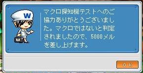 d0047365_23341989.jpg