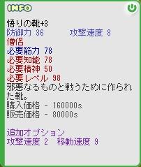 b0023589_954942.jpg