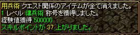d0011901_1485050.jpg