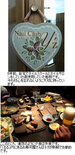 b0059410_19461762.jpg