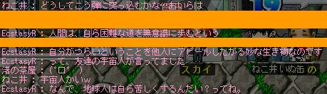 b0039021_12145245.jpg