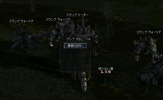 c0019024_1627532.jpg