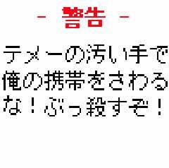 d0030727_2030484.jpg