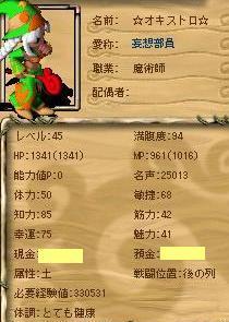 c0074844_2545398.jpg
