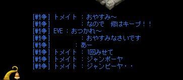 b0064554_2235325.jpg