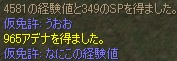 a0030061_174869.jpg