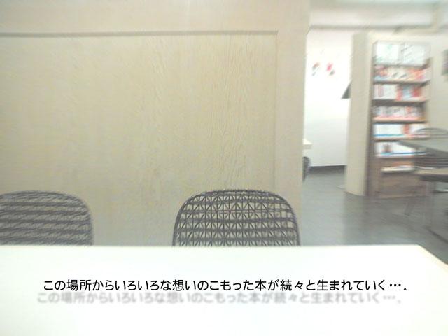 b0032062_23545061.jpg