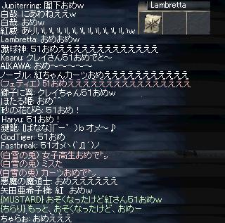 c0036364_1232321.jpg