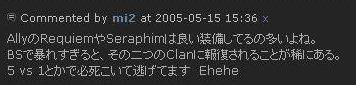c0039467_1558395.jpg
