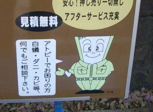たたみ~!!_c0001670_2244385.jpg