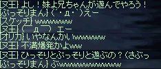 b0050075_1852486.jpg