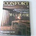 コンフォルト_b0022291_1758393.jpg