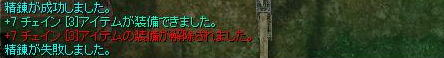 c0039995_17552343.jpg
