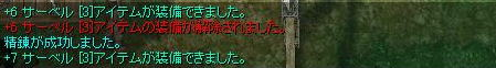 c0039995_17553026.jpg
