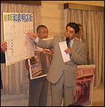 沖縄ファンクラブ_b0010896_12453041.jpg