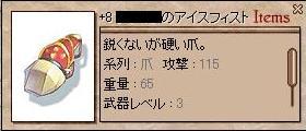 d0041412_2346543.jpg