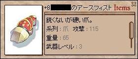 d0041412_23573599.jpg