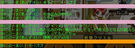 b0039021_1213929.jpg