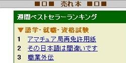 a0013749_10172315.jpg