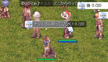 d0052958_802073.jpg
