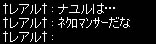 d0052958_8103073.jpg