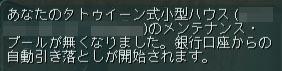 c0074259_18393228.jpg