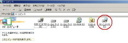 c0073461_2374365.jpg