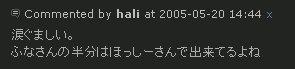 c0039467_203172.jpg
