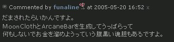 c0039467_20325327.jpg