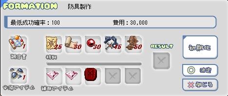 b0069074_10345776.jpg