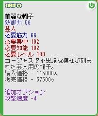 b0069074_10512191.jpg