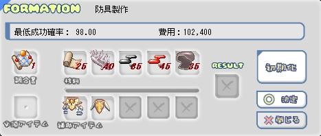 b0069074_10563131.jpg