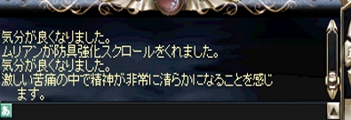 c0050383_9523310.jpg