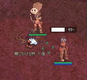 c0061188_9454448.jpg