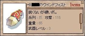 d0041412_043944.jpg