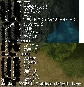 d0037213_17402035.jpg