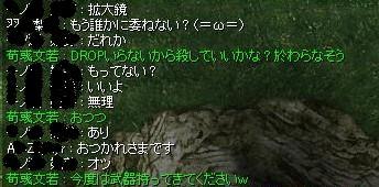 d0037213_17493457.jpg