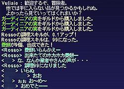 b0025831_1221976.jpg
