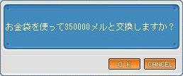 b0065143_12353136.jpg
