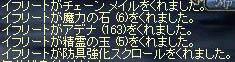c0024750_7254391.jpg