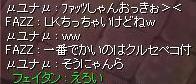 d0037655_14485919.jpg