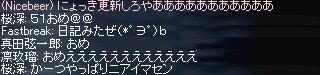 c0036364_3171462.jpg
