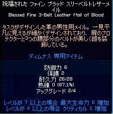 c0042449_1292496.jpg