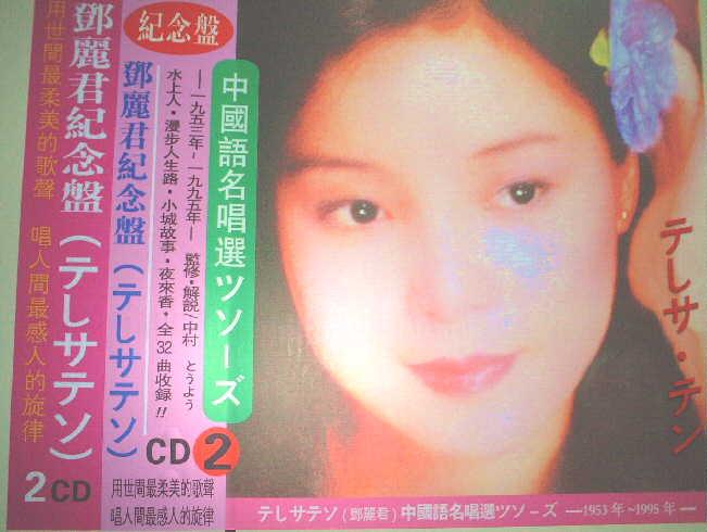 b0007252_20111798.jpg